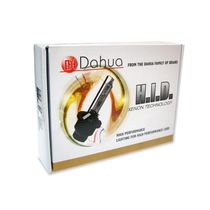 680986-kit-dahua-slim-ac-h4-doble-capsula-4300k