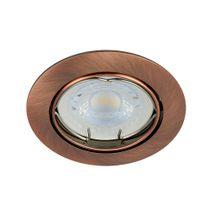 yd-330-c-emp--halog--mr16-50w-cobre-116981-ceiling---down-light-techo-plafon-cobre-tecnolite-yd-330-c47